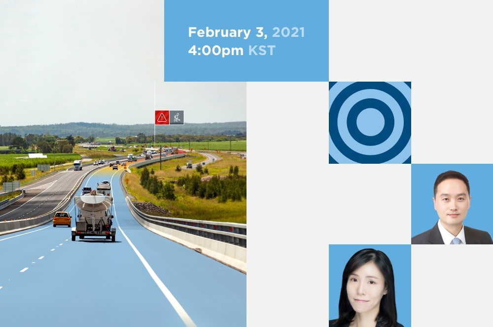 Increasing safety for the road ahead – Introducing TomTom Hazard Warnings (Korean)
