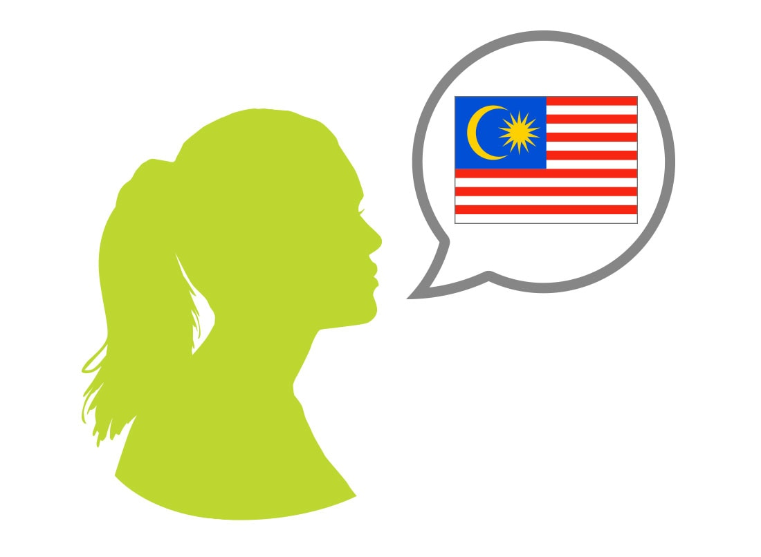 Female silhouette speaking Malay language