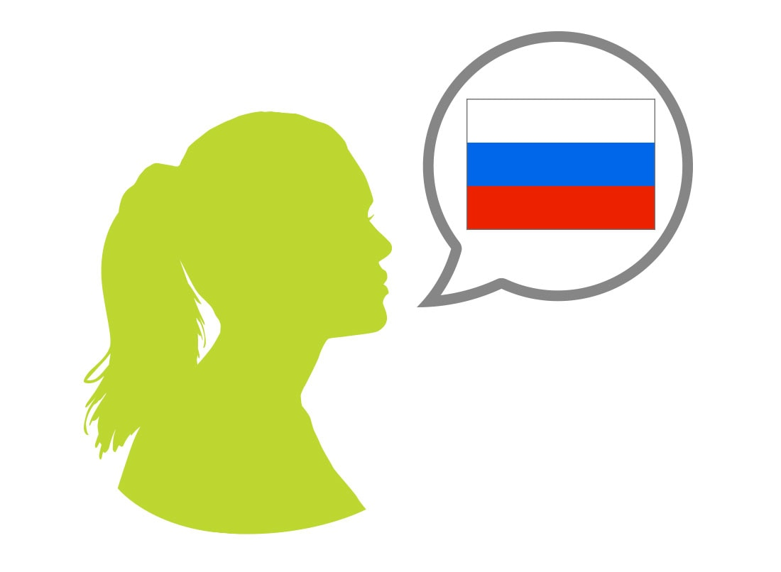 Female silhouette speaking Russian language
