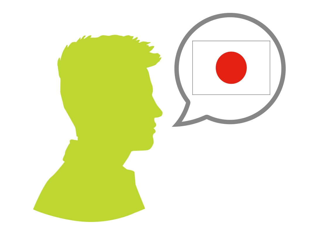 Male silhouette speaking Japanese language